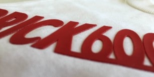 Siser Brick 600 Heat Transfer Vinyl
